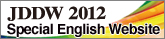 JDDW 2012 Special English Website