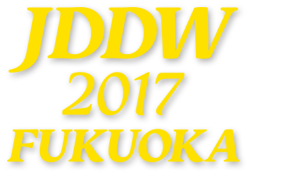 Japan Digestive Disease Week 2017 [JDDW 2017 FUKUOKA]